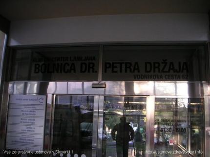 bolnica-petra-drzaja-3.jpg