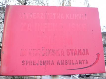 infekcijska-klinika-ljubljana-2.JPG